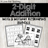 Addition With and Without Regrouping BUNDLE