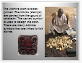"""Adinkra Cloth - The """"Talking Cloth"""" from Ghana, 3rd Grd HM"""