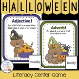 Adjective or Adverb A Halloween Center Game