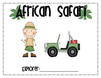 African Safari Learning Log First Grade