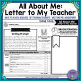 All About Me: Letter to My Teacher Writing Activity and As
