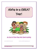 Aloha to a Great Year