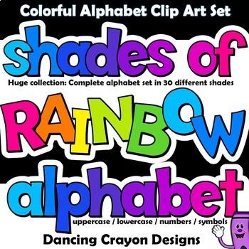 Alphabet Clip Art: Rainbow Shades