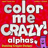 Alphabet Letters: Color Me Crazy! Blackline Alphabet Clipart