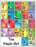 Ancient Aleph Bet Paleo Hebrew alphabet chart