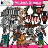 Ancient Greece Civilization Clip Art