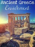 Ancient Greece Enrichment