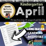 April NO PREP Homework Packet: Kindergarten (Springtime Fun)