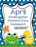 April Kindergarten Common Core Homework