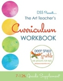 Art Curriculum Workbook for Grades 7-12 Supplement