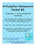 Articulation Homework Packet #2 f, v, th