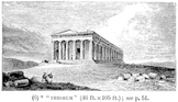 Athens' Theseum (Hephaistion; Temple of Hephaestus)