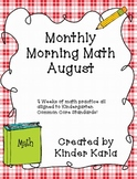 August Morning Math