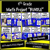 4th Grade Common Core Math Enrichment Projects! BUNDLE