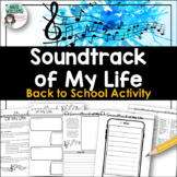 Back To School / Beginning of the Year Activity - Soundtra