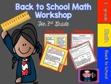 Back To School Math Workshop for 3rd Grade- Standards Aligned