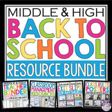 BACK TO SCHOOL MIDDLE HIGH RESOURCE BUNDLE: Organizer, Pos