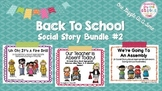 Back To School Social Story Bundle #2