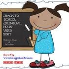 Back to School Bilingual Noun Verb Sort