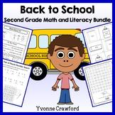 Back to School Bundle for 2nd grade