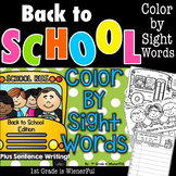 Color by Sight Words PLUS Sentence Writing~ Back to School