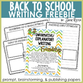 Back to School Common Core Writing {FREEBIE}