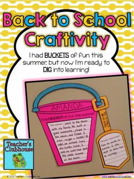 Back to School Craftivity Bucket