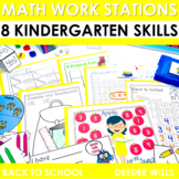 Back to School Math Work Stations-Common Core Standards