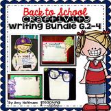 Back to School Writing Craftivity Bundle Grades 2-4