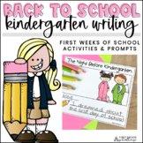 Back to School Writing for Kinders