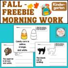 Morning Work BUNDLE  100 Literacy Printables!