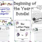 Beginning Of Kindergarten Bundle: 1st day certs, parent no