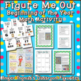 Beginning of the Year Math:  Figure Me Out