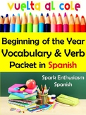 Beginning of the Year Vocabulary and Verb Packet in Spanish
