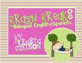 Bilingual Brain Breaks