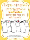 Bilingual EDITABLE Newsletters ( ENGLISH/SPANISH )