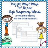 Boggle Word Work - 3rd Grade High Frequency/Dolch Words