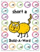 Build-A-Word {short vowel} Game