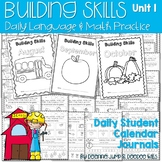 Building Skills:  Daily Language & Math Practice Unit 1