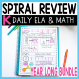 Building Skills:  NO PREP Daily Language & Math Practice Bundle