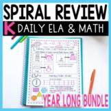 Building Skills:  NO PREP Daily Language & Math Practice Bundle