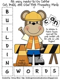 Building Words:  20 Cut, Build, and Glue Popcorn Word Centers