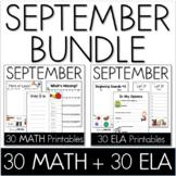 Bundle - Common Core Crunch September - Math & ELA CCSS Pr