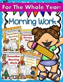Bundle! Kindergarten Morning Work or Homework for the Enti