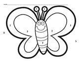 Butterfly Glyph {FREEBIE}