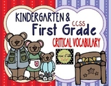 CCSS Critical Vocabulary Anchor Charts and Word Wall Words