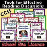 Common Core Reading Discussion Combo K-5 School Site License