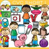 CVC Clip Art - Short I Word Family