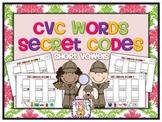 CVC Secret Codes: Short Vowels