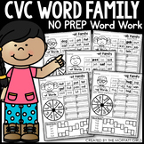 CVC Word Family Word Work